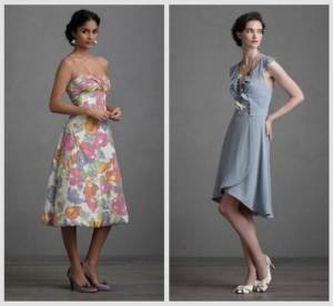 Country Wedding with Gray Dresses Bridesmaid